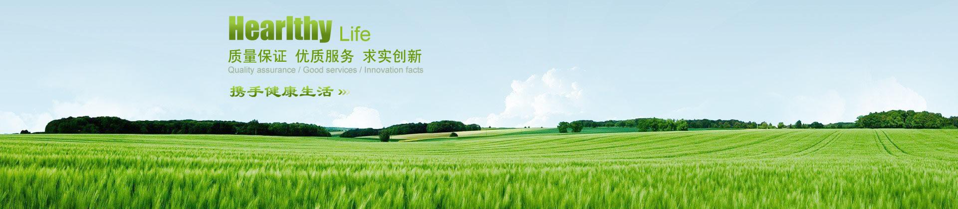 质量保证 优质服务 求实创新