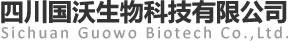 四川雷火电竞平台app下载生物科技有限公司